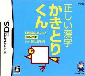 【中古】[NDS]DS陰山メソッド 電脳反復 正しい漢字 かきとりくん(20070405)
