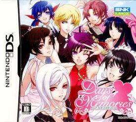 【中古】[NDS]デイズ オブ メモリーズ(Days of Memories)(20070614)