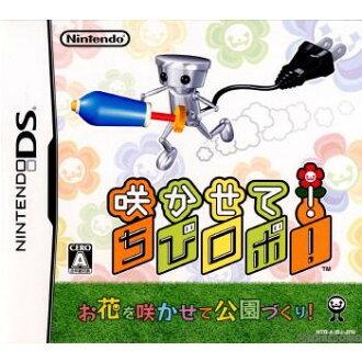 [NDS]讓開花!小機器人!(20070705)