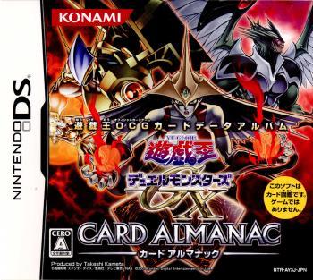【中古】[NDS]遊戯王デュエルモンスターズGX カードアルマナック(20070809)