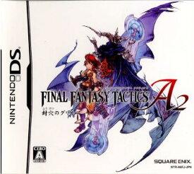 【中古】[NDS]ファイナルファンタジータクティクス A2(Final Fantasy Tactics A2) 封穴のグリモア(20071025)