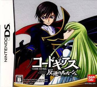 [NDS]編碼齒輪叛逆的Lelouch(20071025)