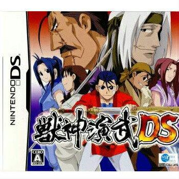 【中古】[NDS]獣神演武DS(じゅうしんえんぶDS)(20071122)