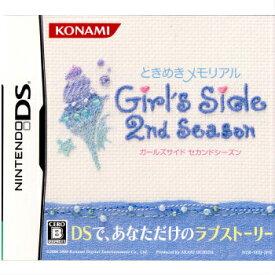 【中古】[NDS]ときめきメモリアル Girl's Side 2nd Season(ガールズサイド セカンドシーズン)(20080214)