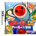 【中古】[NDS]めっちゃ!太鼓の達人DS 7つの島の大冒険(20080428)