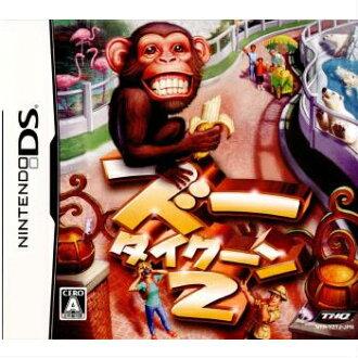 [NDS]즈타이쿤 2(Zoo Tycoon 2)(20080319)