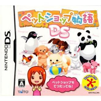 [NDS]애완동물 숍 이야기 DS(20080710)