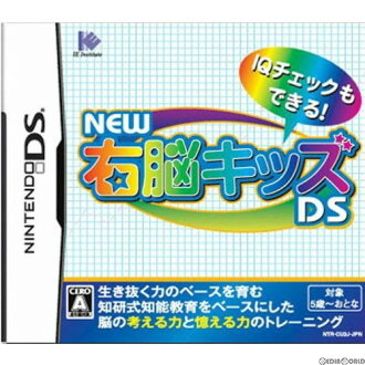 [NDS]뉴 우뇌 키즈 DS(20081113)