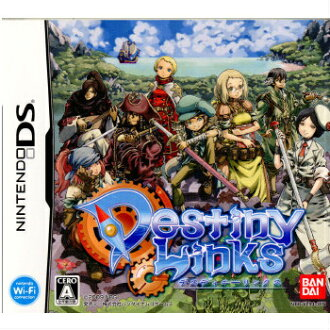 [NDS]desutinirinkusu(Destiny Links)(20090205))