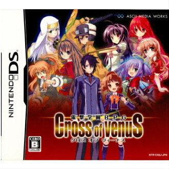[NDS]電擊學校RPG CROSS of VENUS(交叉of維納斯)通常版(20090319)