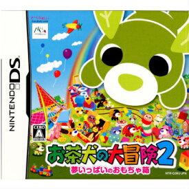 【中古】[NDS]お茶犬の大冒険2 〜夢いっぱいのおもちゃ箱〜(20081218)