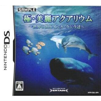 [NDS]극히・미려 아쿠아리움 세계의 생선과 돌고래・고래들(20081225)