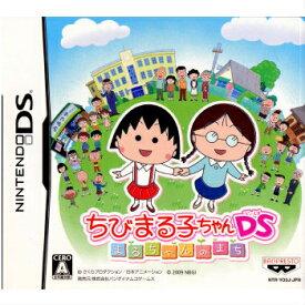 【中古】[NDS]ちびまる子ちゃんDS まるちゃんのまち(20090205)