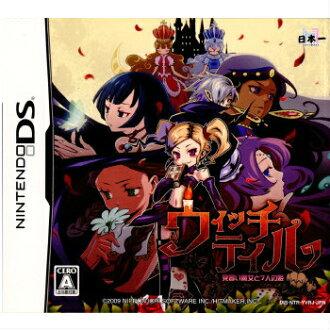 [NDS]巫婆尾實習魔女和7個的公主(20090528)