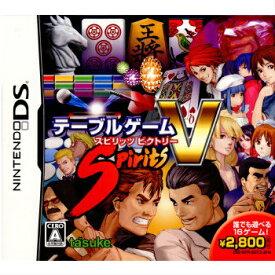 【中古】[NDS]テーブルゲーム Spirits V(スピリッツビクトリー)(20090625)