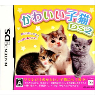 [NDS]귀여운 새끼 고양이 DS2(20090723)