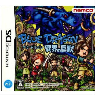 [NDS]BLUE DRAGON(藍色龍)異界的巨獸(20091008)