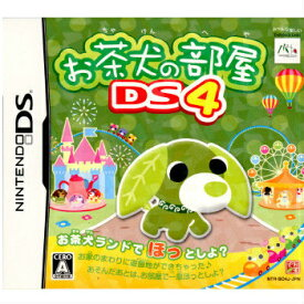 【中古】【表紙説明書なし】[NDS]お茶犬の部屋DS4 〜お茶犬ランドでほっとしよ?〜(20091126)