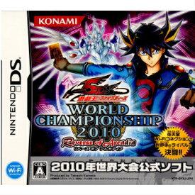 【中古】[NDS]遊戯王5D'S WORLD CHAMPIONSHIP 2010 Reverse of Arcadia(ワールドチャンピオンシップ2010 リバースオブアルカディア)(20100218)