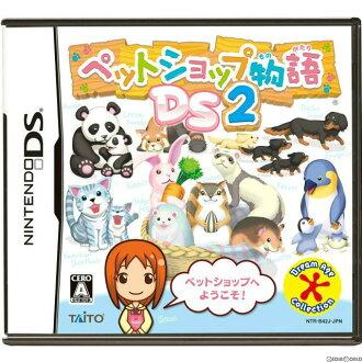 [NDS]애완동물 숍 이야기 DS 2(20100401)