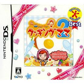 【中古】[NDS]クッキングママ2 Dream Age Collection Best(NTR-P-YCQJ-S)(20100311)