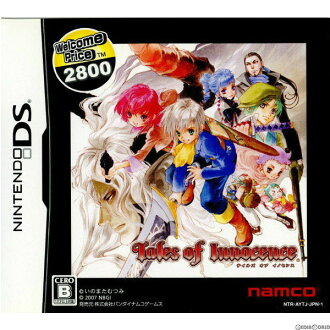 [NDS]尾of攻殻機動隊Welcome Price2008(NTR-P-AYTJ)(20081030)