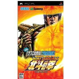 【中古】[PSP]実戦パチスロ必勝法!北斗の拳 ポータブル(20050630)