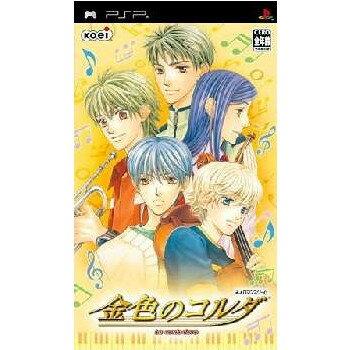 【中古】[PSP]金色のコルダ(20051110)
