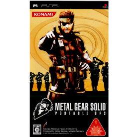 【中古】[PSP]METAL GEAR SOLID PORTABLE OPS(メタルギア ソリッド ポータブルOPS)(20061221)