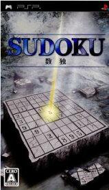 【中古】[PSP]数独 SUDOKU(20061116)
