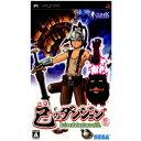 【中古】[PSP]己のダンジョン(20061130)