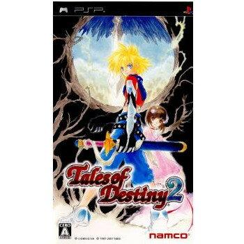 【中古】[PSP]テイルズ オブ デスティニー2(Tales of Destiny 2/TOD2)(20070215)