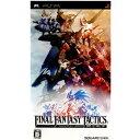 【中古】[PSP]FINAL FANTASY TACTICS(ファイナルファンタジータクティクス) 獅子戦争(20070510)