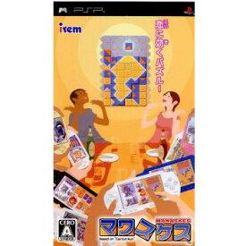 【中古】[PSP]マワスケス based on Carton-kun(ベースド オン カートン クン)(20070719)