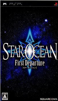 【中古】[PSP]STAROCEAN1FirstDeparture(スターオーシャン1ファーストディパーチャー)(20071227)【RCP】