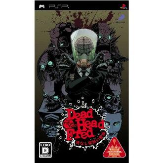 [PSP]沒有死亡腦袋弗雷德~頭頸的偵探的惡夢~(20080327)