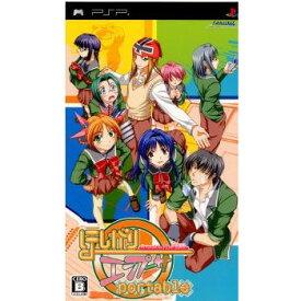 【中古】[PSP]ほしがりエンプーサ Portable(ポータブル)(20090423)