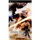 【中古】[PSP]ARMORED CORE 3 Portable (アーマード・コア 3 ポータブル)(20090730)