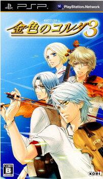 【中古】[PSP]金色のコルダ3(20100225)