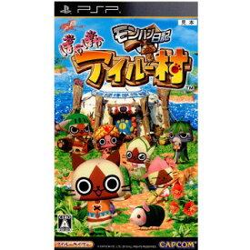 【中古】[PSP]モンハン日記 ぽかぽかアイルー村(20100826)