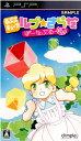【中古】[PSP]るぷぷキューブ ルプ★さらだ ぽ〜たぶる …またたび(20100128)【RCP】