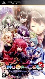 【中古】[PSP]もっとNUGA-CEL!(ヌガ・セル!)(20100520)