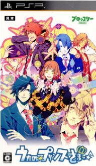 [PSP]utano☆王子sama♪初次限定shainingubokkusu(限定版)(20100624)