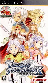 【中古】[PSP]テイルズ オブ ファンタジア なりきりダンジョンX(クロス)(20100805)