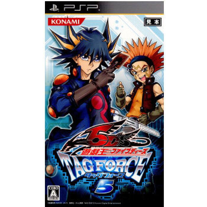 【中古】[PSP]遊戯王5D's タッグフォース 5(ファイブディーズ)(20100916)