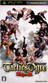 【中古】[PSP]タクティクスオウガ(TacticsOgre) 運命の輪(20101111)