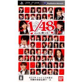 【中古】【表紙説明書なし】[PSP]AKB1/48 アイドルと恋したら・・・ 期間限定生産版 ゲーム未収録映像UMD VIDEO付き(20101223)