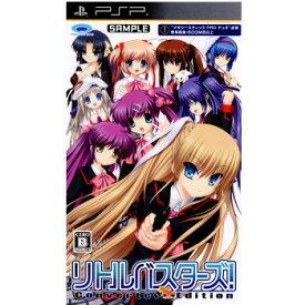 【中古】[PSP]リトルバスターズ! Converted Edition(コンバーティッドエディション)(20101125)