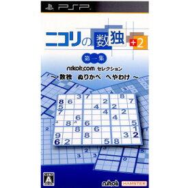 【中古】[PSP]ニコリの数独+2 第一集 〜数独 ぬりかべ へやわけ〜(20101125)