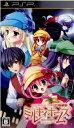 【中古】[PSP]探偵オペラ ミルキィホームズ(milky holmes) ミルキィBOX(限定版)(20101216)